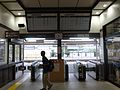 Numata station - ticketgates - aug 12 2014.jpg