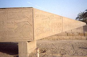 Obelisk - Tip of Hatshepsut's fallen obelisk, Karnak Temple Complex, Luxor, Egypt