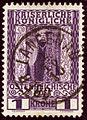Ober Langenau 1910 1 krone Bezirk Hohenelbe.jpg