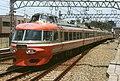 Odakyu-3100.jpg