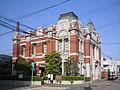 Okazaki Shinkin Bank Museum 1.jpg
