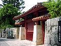 Okinawa-siseibyo1.jpg