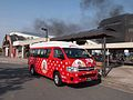 Okoshi Kanko Bus CottoBerry Clockwise route Hiace H200.jpg