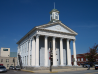 Old Davidson County Courthouse 1.png