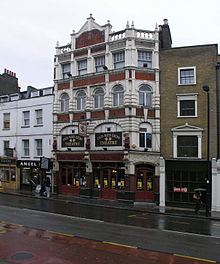 Old red lion theatre smc.JPG