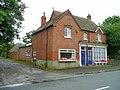 Old village shop and post office, South Moreton - geograph.org.uk - 931795.jpg