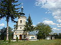 Olosag Orthodox Church.JPG