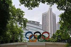 Olympic Square, Hong Kong