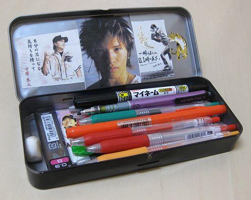 Open pencase