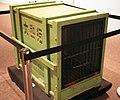 Original giant panda crate 04 - Richard Nixon Presidential Library and Museum.jpg