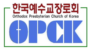 Orthodox Presbyterian Church of Korea