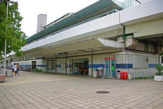 Port Town-nishi Station - Port Town-nishi Station