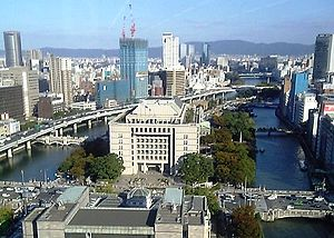 Nakanoshima - Nakanoshima and City Hall