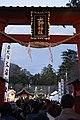 Osaki shrine (11730159633).jpg
