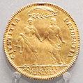 Osella veneziana, alvise IV mocenigo, anno VIII, 1770.JPG