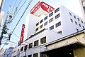 Otsuka Group Osaka.JPG