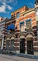 Oude Kijk in 't Jatstraat 41 (1).jpg