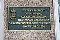 Ourense 09-17a, rúa Barreira.jpg