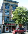 Ovaltine Cafe and Afton Hotel.jpg