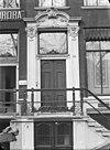 overzicht entree - amsterdam - 20017164 - rce