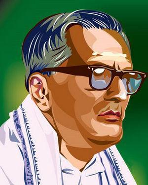 Kerala Sahitya Akademi Award for Poetry - Image: P.kunhiraman nair