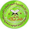 PAYAM E ISLAM Foundation.jpg