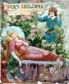 PL Or-Ot - Śpiąca królewna (1900).djvu
