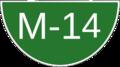 Pakistan Motorway M14.png