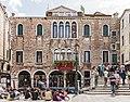 Palazzo Falier (Venice).jpg