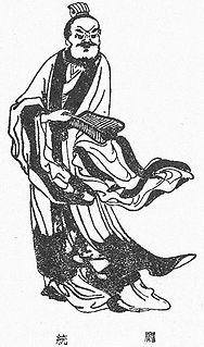 Pang Tong Advisor to Liu Bei