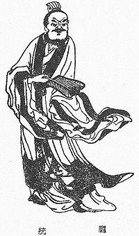 2f168d4c7471c Pang Tong - Wikipedia