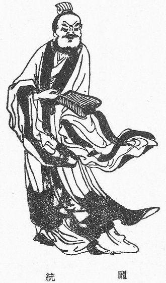 Pang Tong - A Qing dynasty illustration of Pang Tong