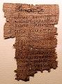 Papiro con lettera di di theonas a mensurio (forse vescovi risp. di alessandria e cartagine) per presentare il catecumeno sereno, III-IV secolo (PSI 2452).jpg