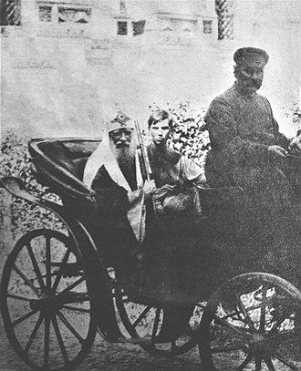 Patriarch Tikhon of Moscow - Patriarch Tikhon of Moscow near Donskoy Monastery Jul 1923