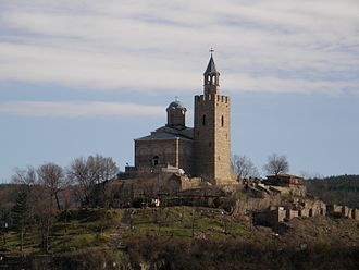 Patriarchal Cathedral of the Holy Ascension of God - Image: Patriarchal Cathedral of the Holy Ascension of God Veliko Tarnovo Klearchos 1