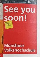 People's High School of Munich?.jpeg