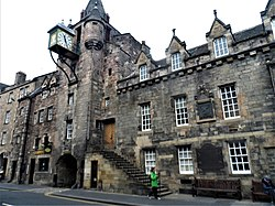 Peoples Museum Edinburgh.jpg