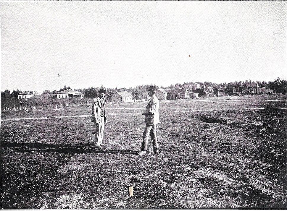 Petah Tikva2 (before 1899)