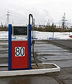 Petrol station in Monchegorsk 1.jpg