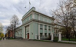 Petrozavodsk 06-2017 img57 Karelian Government building.jpg