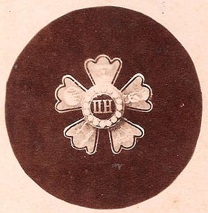 Rensselaer Society of Engineers - Early Pi Eta membership pin issued prior to 1883
