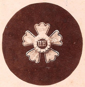 Rensselaer Society of Engineers - Early Pi Eta membership pin issued prior to 1883