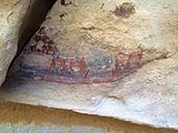 Pictographs at Painted Rock2.jpg