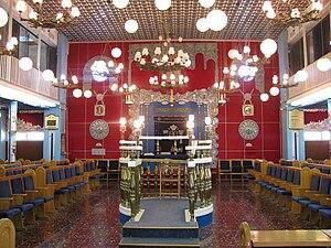 Nevatim - Cochin synagogue, Nevatim