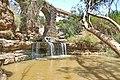 PikiWiki Israel 53893 kantara bridge on harod stream.jpg