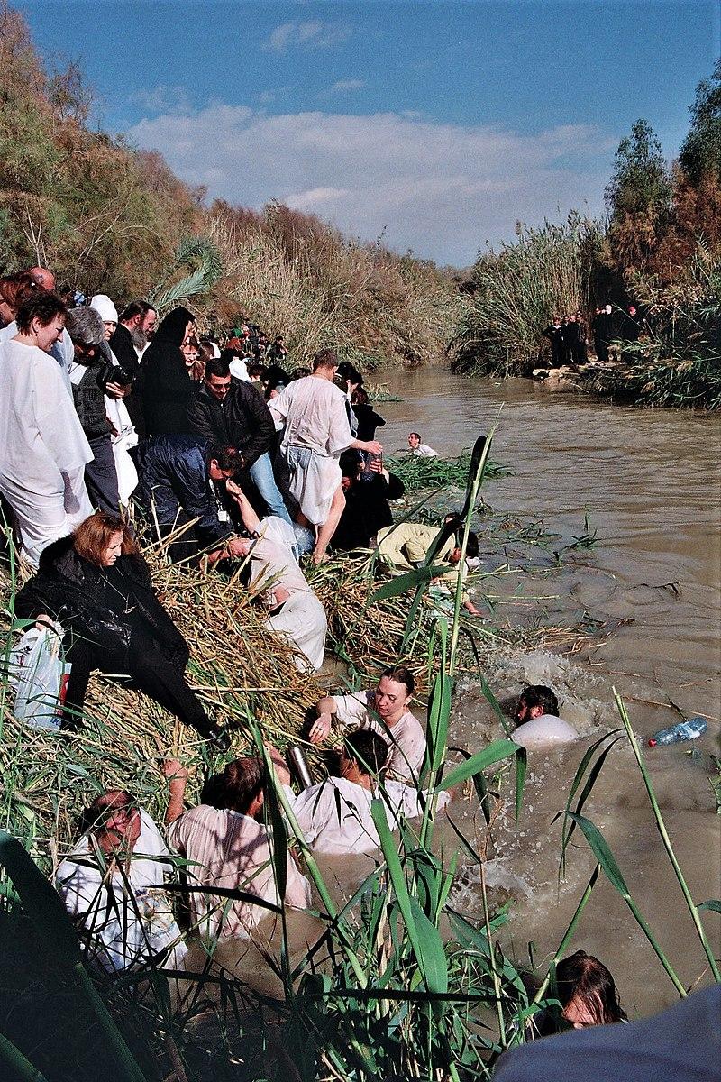 אתר טבילה בנהר הירדן
