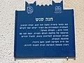 PikiWiki Israel 9036 Geography of Israel.jpg