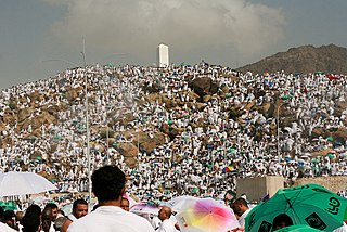 Day of Arafah Day 9 of the 12th month of the Islamic calendar, where the pilgrims stand on Mount Arafa
