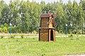 Pitelino, Ryazanskaya oblast' Russia, 391630 - panoramio.jpg