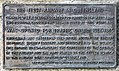 Plaque at the 1865 abutment of the first road-rail bridge across the Bremer River in Ipswich, Queensland.jpg